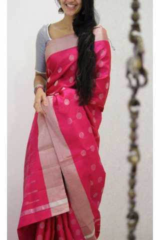 Epitome Pink Color Soft Silk Designer Sarees - CND1229