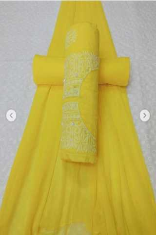 Exclusive Yellow Colored Embroidered Pattern Cotton Dress Material - CTMYLW