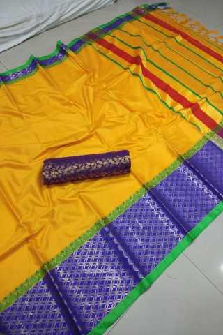 Divine Yellow Color Cotton Fabric Saree - CTYellowBlue