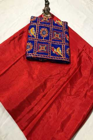 Red Colored Sanna Silk Saree With Blue Designer Blouse - DVD1072D