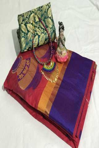 Mataka Pink Colored Silk Cotton Saree With Blouse - DVDN25D