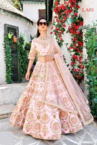 Chennai Silk Fabricated Resham Zari Stone And Dori Work Pink Colored Lehenga Choli With Dupatta