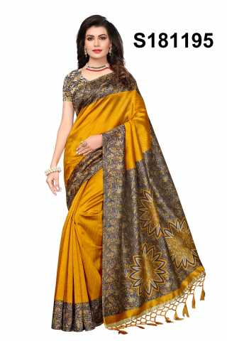 Women Yellow Mysore Silk Saree With Beautiful Tassel Border - S181195