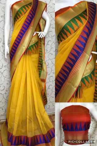 Emoltra Yellow kota(cotton) doria saree-DCL01