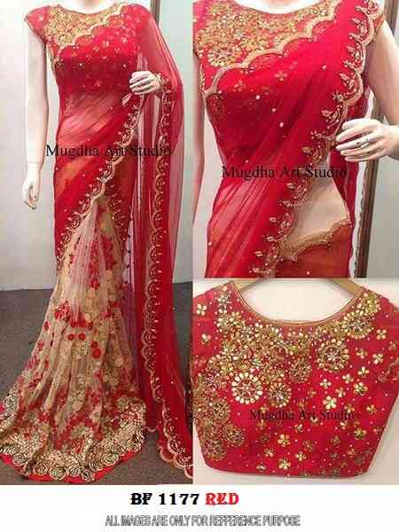 """MF Havy Embroidred Georgette with Net Saree   30"""""""