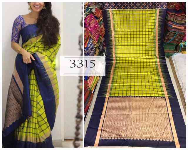 """MF3315 Exclusive Trendy Hotselling Soft And Smooth Golden Zari Satin With  Bueatiful Eye Catching Digital Printed Saree With Running Blouse  30"""""""
