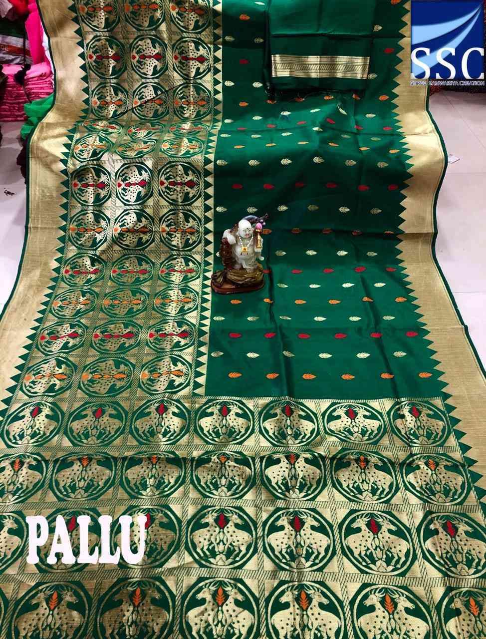 """Green Wedding And Party Wear Banarasi Jaquard Silk Saree  30"""""""