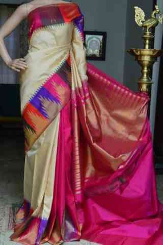 latest Multi Color  Soft Silk Saree - SB821