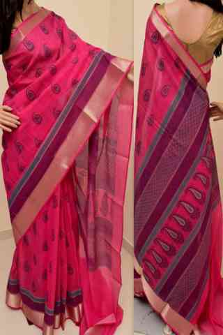 Stylish Pink Color Soft Silk Saree - SB858