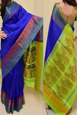 vibrant Blue Color Soft Silk Saree - SB859