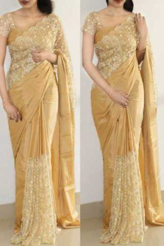 Attractive Cream Two Tone Paper Silk Designer saree