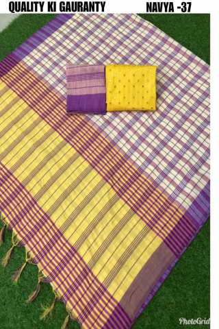 Multicolored Lilen Silk Checks Pattern Saree With Emboidered Blouse - DVDN37D