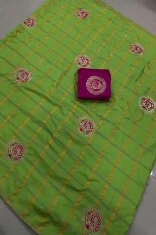 Panetar Sanna Silk Checks With Embroidery Work Saree - DVDS19D