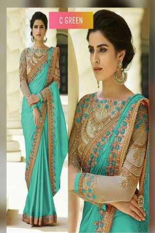 Magnificant Sea Green Embroidered Chinon Silk Party Wear Saree - MAUNICGRNSAR