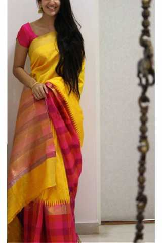 Unique Yellow  Color Soft Silk Saree - SB1150  30""