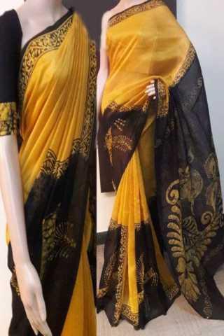 Pretty  Yellow Color Soft Silk Designer Sarees - SB725