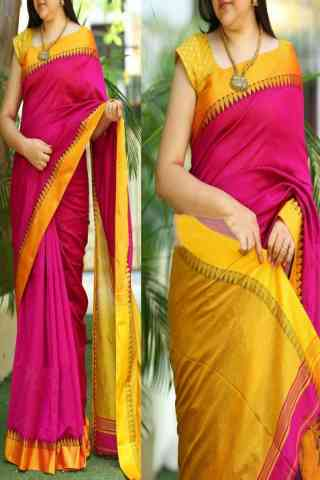 Modish Multi Color Soft Silk Saree - SB757